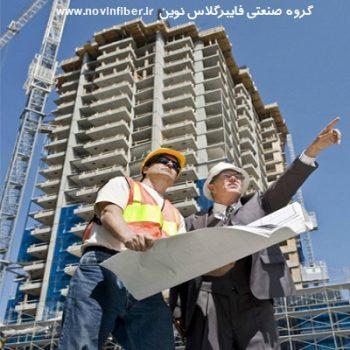 صنعت ساختمان سازی و استفاده از فایبرگلاس